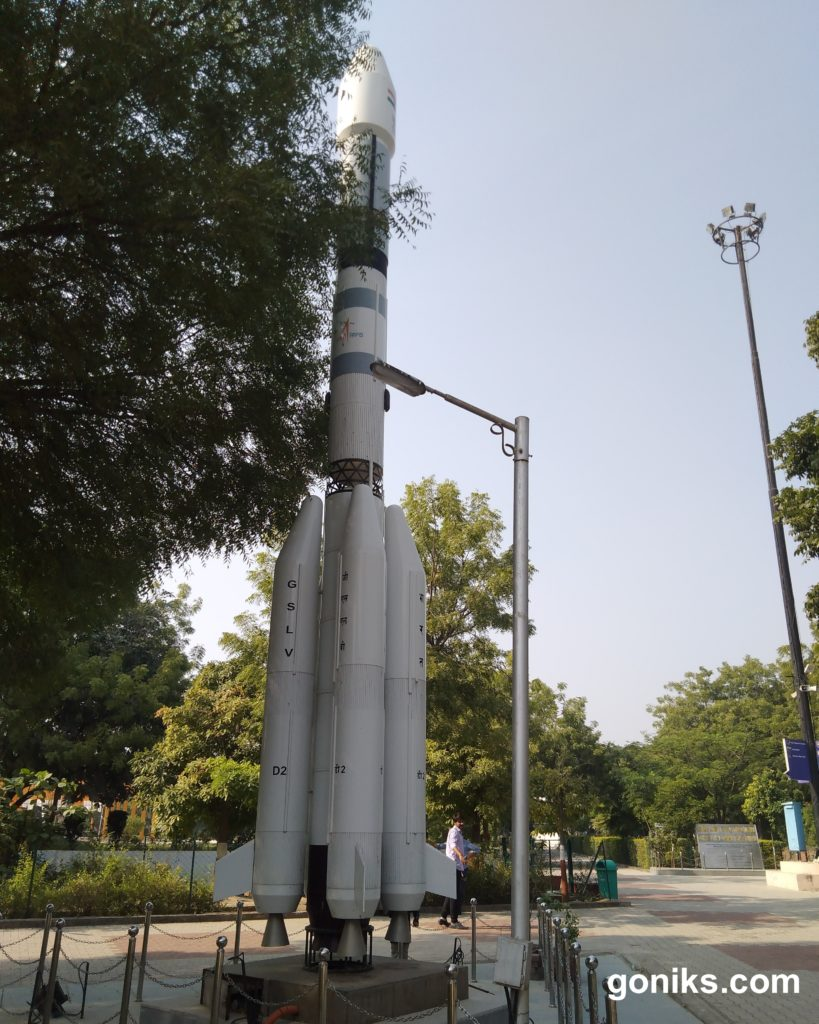 missiles in science city ahmedabad