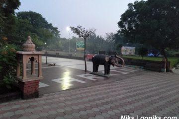 smriti van bhilwara